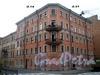 Дровяной пер., д. 14 / ул. Союза Печатников, д. 31. Общий вид здания. Фото август 2009 г.