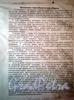 Транспортный пер., д. 5. Храм Лиговской старообрядческой общины. Фото октябрь 2009 г.
