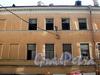 Щербаков пер., д. 17 / Загородный пр., д. 3. Дом Рогова. Фрагмент фасада по переулку. Фото апрель 2009 г.