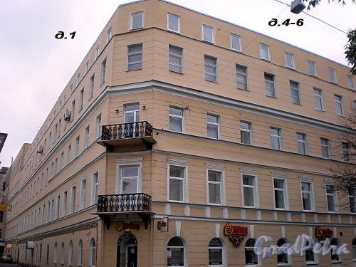 Финляндский пер., д. 1 / 17-я линия В.О., д. 4-6 (левая часть). Бывший доходный дом. Общий вид здания. Фото октябрь 2009 г.