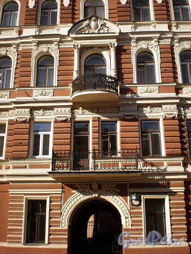 Гродненский пер., д. 12. Фрагмент фасада. Фото апрель 2010 г.