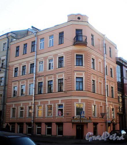 Гродненский пер., д. 17 / ул. Радищева, д. 36. Общий вид. Фото апрель 2010 г.