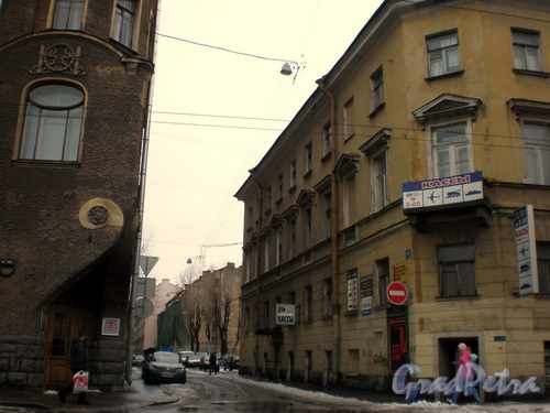 Вид на Большой Казачий переулок от Загородного проспекта. Фото 2008 г.