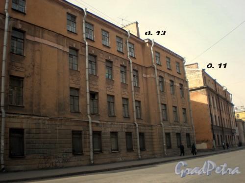 Подъездной пер., д.д. 11-13, Фото 2008 г.