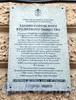 Пл. Островского, д. 7. Здание Санкт-Петербургского городского кредитного общества. Охранная доска. Фото декабрь 2009 г.