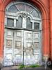 Створы ворот конюшен. 2004 г.