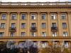 Троицкая пл., д. 5. Фрагмент фасада. Фото октябрь 2010 г.