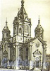 Благовещенская церковь Конногвардейского полка. (из книги «Невский архив»: Историко-краеведческий сборник.)