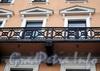 Пл. Труда, д. 3. Фрагмент ограждения балкона. Фото июнь 2010 г.