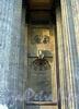Казанская пл., д. 2. Казанский собор. Южный портик. Фото август 2010 г.