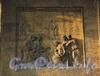 Казанская пл., д. 2. Казанский собор. Барельеф южного портика. Фото август 2010 г.