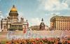 Исаакиевская площадь. Фото Б. Круцко, 1970 г.