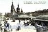 Сенная площадь. (из сборника «Петербург в старых открытках»)