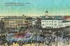 Знаменская площадь (слева - здание Балабинской гостиницы, в центре - памятник Александру III). (из сборника «Петербург в старых открытках»)