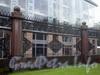 Казанская площадь. Фрагмент ограды Казанского собора. Август 2008 г.