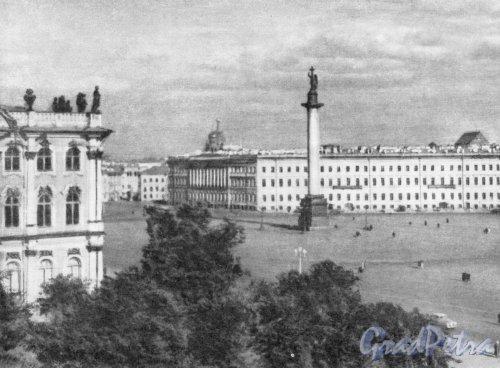 Дворцовая площадь. Фотоальбом «Ленинград», 1959 г.