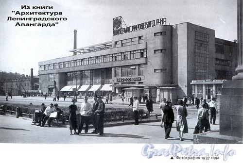 пл. Стачек, д. 9. Универмаг и фабрика-кухня Кировского района.