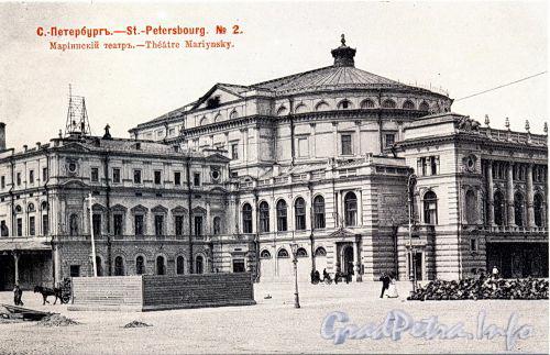 Театральная площадь, д. 1. Мариинский театр. Фотограф Ольшевский Н.Н. Фото 1903 г.