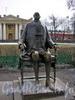 Памятник Петру I, арх. Шемякин