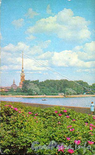 Петропавловская крепость. Фото И. Наровлянского, 1972 г. (старая открытка)