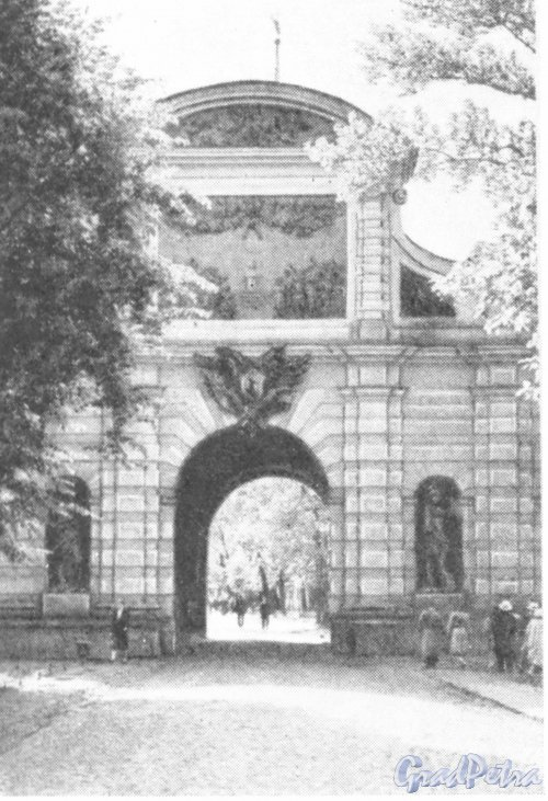 Петропавловская крепость. Петровские ворота. Фотоальбом «Ленинград», 1959 г.