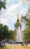 Адмиралтейство. Фото В. Стукалова, 1972 г. (старая открытка)