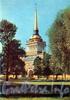 Вид на башню Адмиралтейства со стороны Невского проспекта. Фото И. Б. Голанд, 1959 г. (набор открыток)
