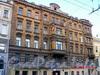 Владимирский пр., д. 10. Бывший доходный дом. Общий вид здания. Фото июнь 2004 г.