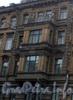Владимирский пр., д. 10. Бывший доходный дом. Эркер. Фото декабрь 2009 г.