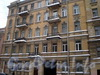Греческий пр., д. 17. Бывший доходный дом. Фасад здания. Фото декабрь 2009 г.