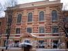 Греческий пр., д. 21. Здание 3-го реального училища (гимназии №155). Фрагмент фасада. Фото декабрь 2009 г.