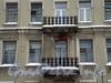 Греческий пр., д. 25 / 8-я Советская ул., д. 1. Бывший доходный дом. Балконы. Фото декабрь 2009 г.