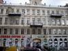 Владимирский пр., д. 8. Бывший доходный дом. Фасад здания. Фото март 2010 г.