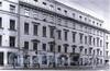 Невский пр., д. 6. Фасад здания. Фото 2001 г. (из книги «Историческая застройка Санкт-Петербурга»)