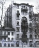 Лиговский пр., д. 139. Доходный дом М. Курицына. Общий вид здания. Фото 1986 г. (из книги «Историческая застройка Санкт-Петербурга»)