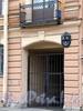 Большой пр. В.О., д. 5. Доходный дом Ю.А. Ломача. Решетки балкона и ворот. Фото май 2010 г.