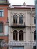 Большой пр. В.О., д. 10. Особняк А.Ф. Юнкера (Л.В. Голубева). Фрагмент фасада здания. Фото май 2010 г.