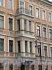 Большой пр. В.О., д. 15. Доходный дом Л. Е. Кенига. Эркер. Фото май 2010 г.
