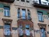 Клинский пр., д. 2. Доходный дом А.П. Максимовой. Фрагмент фасада. Фото май 2010 г.