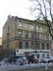 Клинский пр., д. 8. Общий вид здания. Фото май 2010 г.