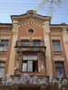 Клинский пр., д. 9. Фрагмент фасада здания. Фото май 2010 г.