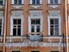 Клинский пр., д. 14. Особняк Е.М. Сулоева. Фрагмент фасада здания. Фото май 2010 г.