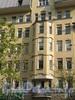 Малодетскосельский пр., д. 32, лит. Б. Фрагмент фасада с эркером. Фото май 2010 г.