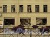 Лиговский пр., 145. Рухнувшие перекрытия здания в проемах окон первого и второго этажей, после обрушения перекрытий. Фото 1 сентября 2010 г.