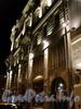 Адмиралтейский пр., д. 4. Ночная подсветка здания. Фото июль 2010 г.