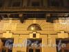 Адмиралтейский пр., д. 6. Ночная подсветка здания. Фрагмент фасада. Фото июль 2010 г.