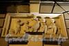 Адмиралтейский пр., д. 6. Барельеф в ночной подсветке. Фото июль 2010 г.