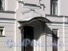 Константиновский пр., д. 1 (левый корпус). Козырек входной двери. Фото июнь 2010 г.