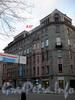 Фасад дома по Большому пр. П.С.