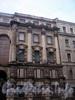 Дом эмира Бухарского. Фрагмент фасада.